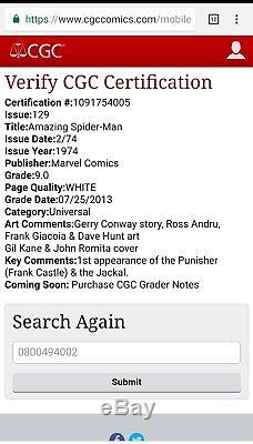 Amazing Spider-Man # 129 CGC 9.0 White (Marvel, 1974) 1st appearance Punisher